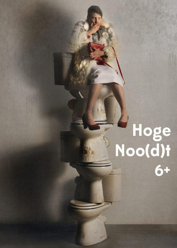 Hoge Noo(d)t